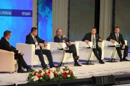 The first forum of regions of Belarus and Ukraine in Gomel