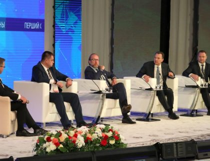 The first forum of regions of Belarus and Ukraine in Gomel